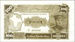 INA 100 Re note