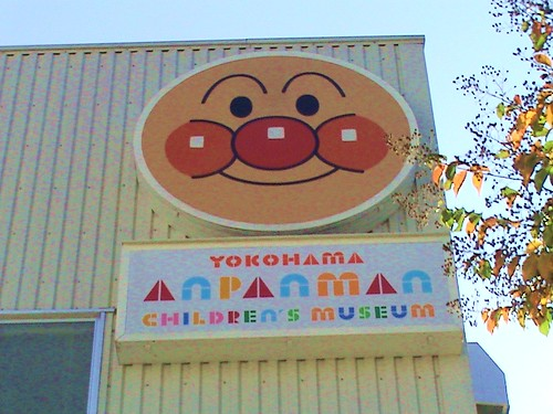 anpanman museum