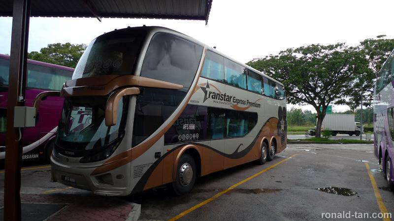 P1030975