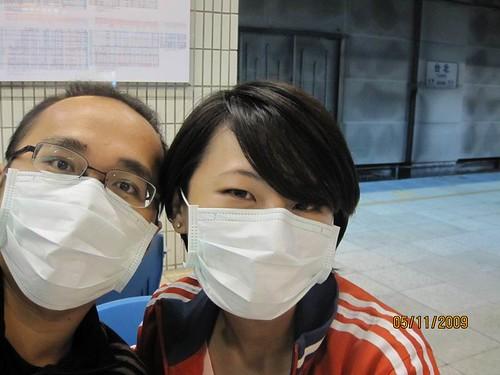 2009太魯閣馬拉松--003