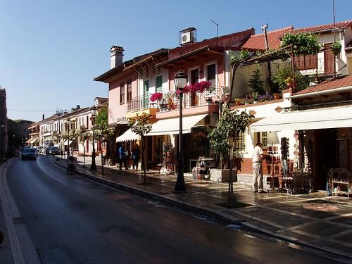 Αποτέλεσμα εικόνας για ιωαννινα πολη