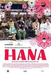 Poster Hana Hirokazu Kore-Eda