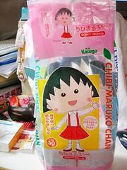 日本帶回來的小丸子廁紙--整包包裝