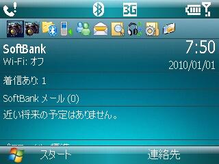 20100101075029