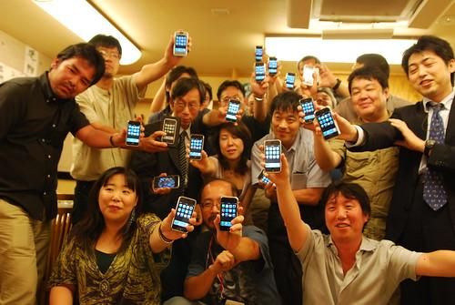 iPhone Party 2007.07.19 at Iwamotocho #48