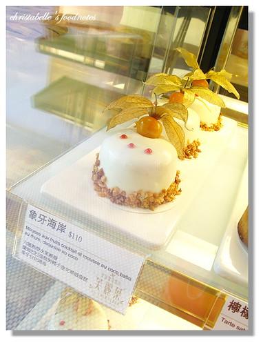 芙麗葉蛋糕