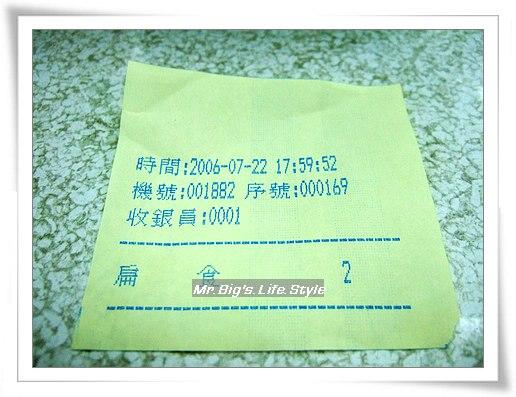 DSCF8567_nEO_IMG