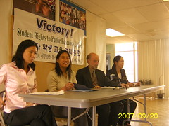 AB540 Victory Press Conference 9-20-07 (1)