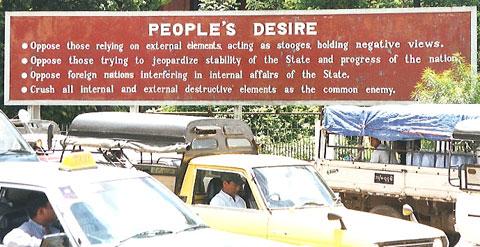 Peoples_desire