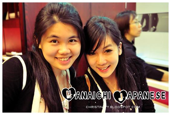 Hanaichi Japanese Restaurant: Farewell to Shaine