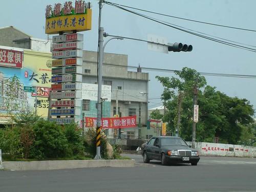 20070730--玠瑛的環島之旅290