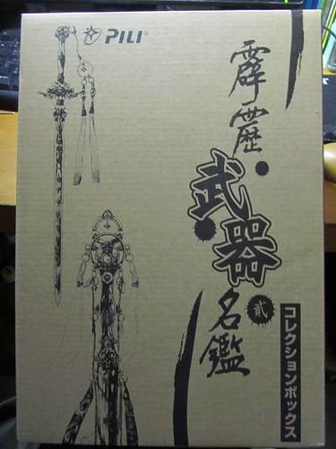 收藏盒-外紙盒-背面.JPG
