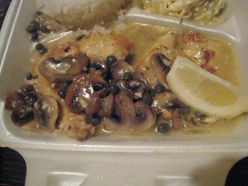 Mahi Mahi Dinner