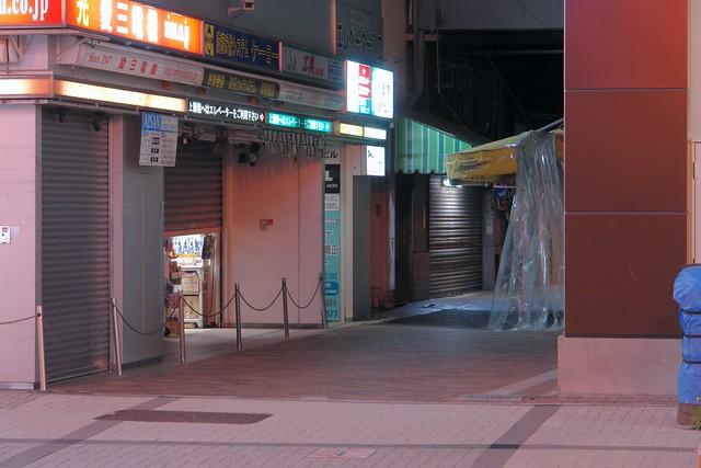 a quiet spot in Akihabara