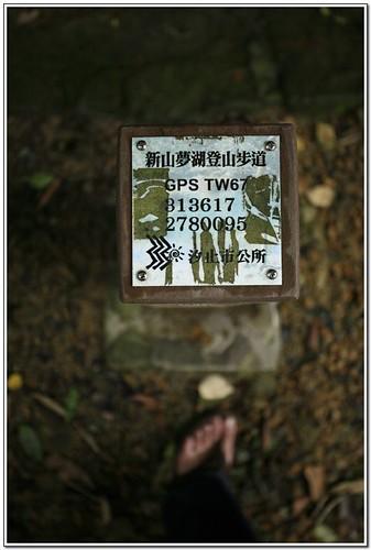 新山夢湖/MengLake13