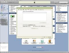 iTunes7.3.0.54