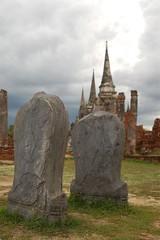 Wat Phra Si Sanphet Graves