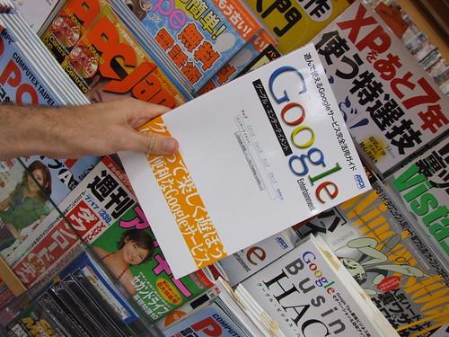 Revistas de Google class=