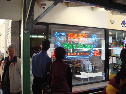 Hien Vuong @ Market Sq