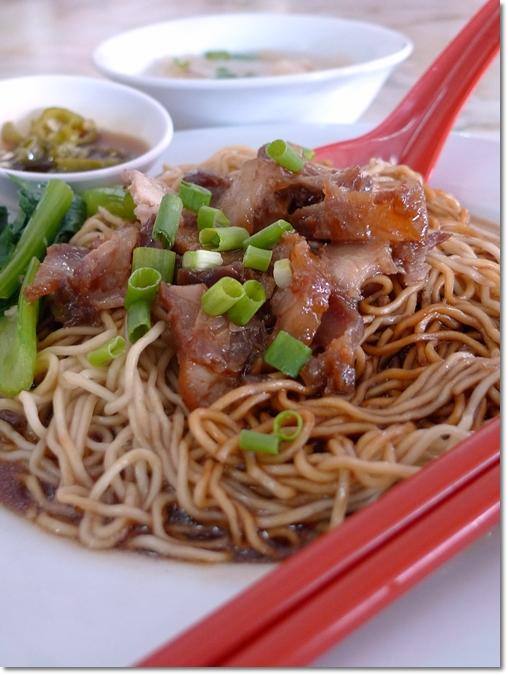 Char Siew Wan Ton Mee