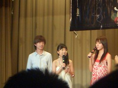 CIMG2336 (yee=)) Tags: sing sch con joint