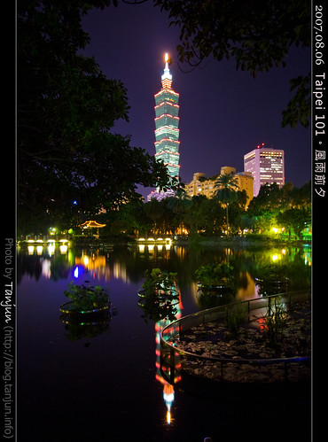 Taipei 101。風雨前夕