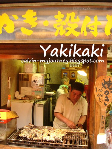 Yakikaki
