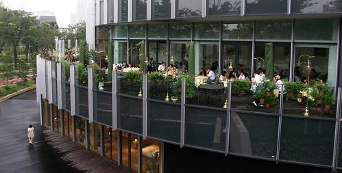 Tokyo Midtown Garden Terrace