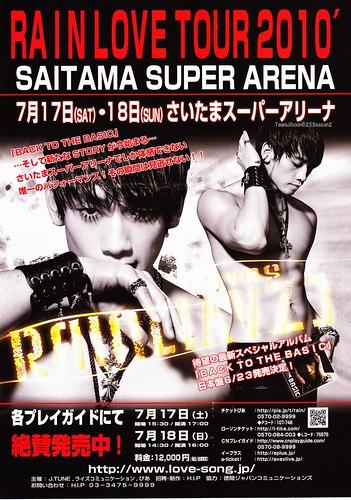 Rain Love Tour 2010 SAITAMA SUPER ARENA Poster
