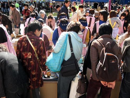 日本文化節