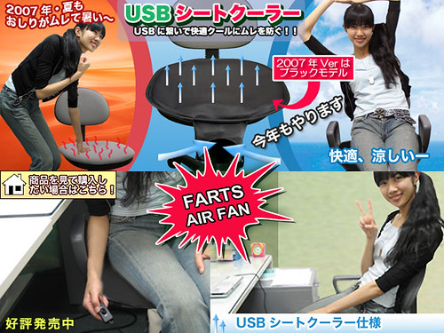 Keep Your Coworkers Happy With This Japanese USB Fart Fan