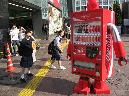 Japanese Sperm Donor Machine