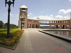 Domingo no Parque - 034 (Alex Bueno Netto) Tags: parque paran brasil curitiba tangua tangu parquetangu