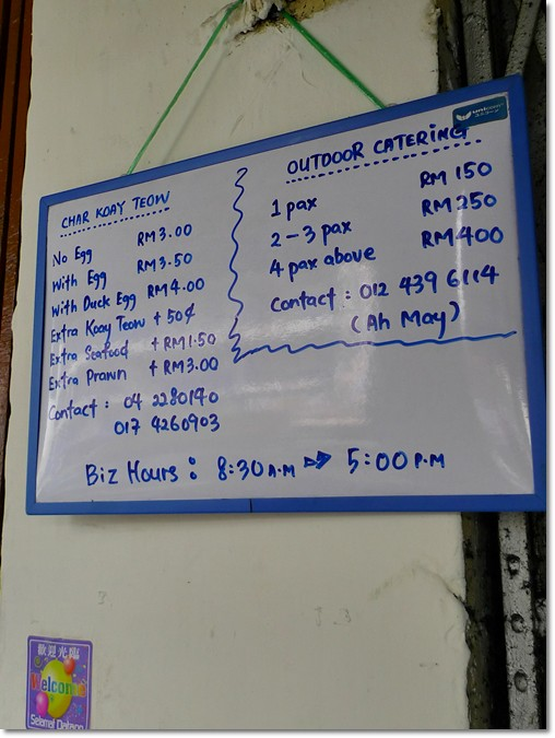 Price List Sin Hwa CKT