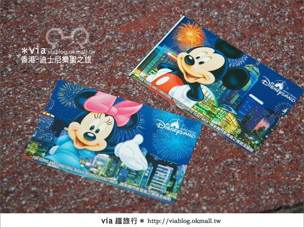 【香港自由行】跟著via玩香港(1)~爆走香港迪士尼樂園8