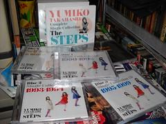 高橋由美子 画像40