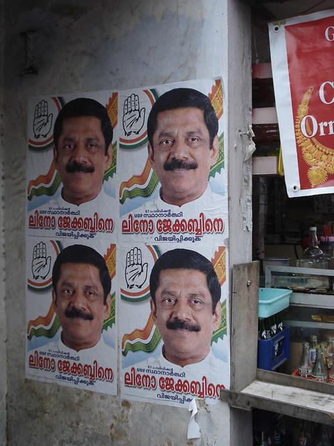 Kochi, elections