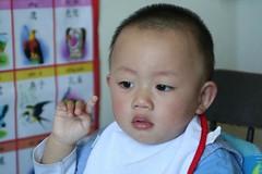 YangYang_20070521_5 (YangYang-2006) Tags: baby 14th month