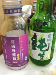 蓝莓汁和燕京啤酒