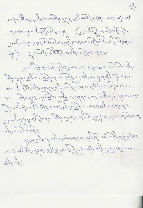 Script one pg4