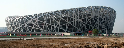 Bird's Nest Stadium de Beijing