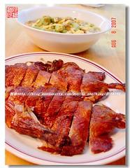 Costco烤鸭