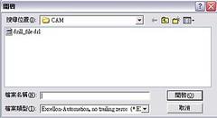 FreePCB+CopperCam to produce G code 4724885864_b9c084fb52_m