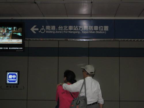 Taiwan 038