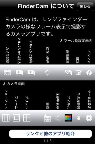 FinderCam_002