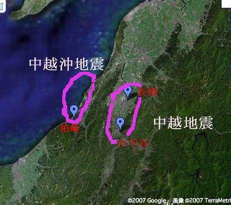 地震マップ.jpeg