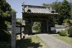 Shimakokubunji 志摩国分寺跡