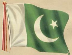 drap pakistan