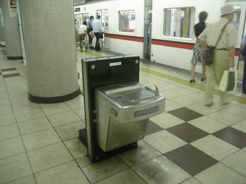 Un lavabo en el Metro