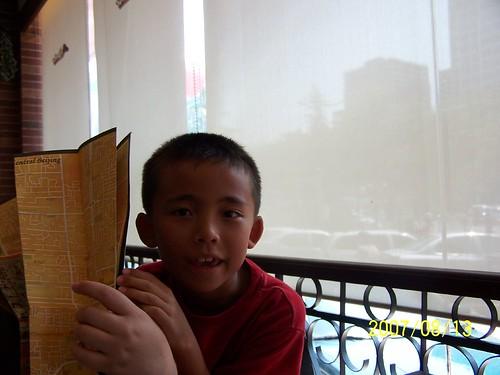 One Pizza Hut in Beijing